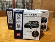 Tomica 2020東京奧運限量計程車 模型