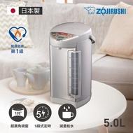 【ZOJIRUSHI 象印】5公升SuperVE超級真空保溫熱水瓶(CV-DSF50)