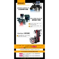 宏進輪胎225/55-17瑪吉斯HP5四輪合購2800/條 215/50-17四輪合購2700/條 送華碩行動電源