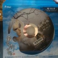 霹靂靖玄錄(1-20集完)+霹靂靖玄錄下闋 1~28集 (完) 二手DVD