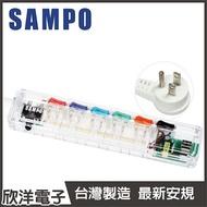 ※ 欣洋電子 ※ SAMPO 聲寶6切5座3孔6尺晶緻透明雙USB延長線 (EL-U65R6U21-T) 台灣製造/新安規