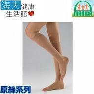 [特價]MAKIDA醫療彈性襪未滅菌 彈性襪140D原絲小腿襪露趾(121H)XL號