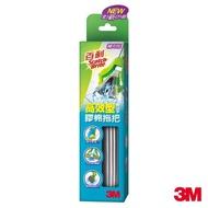 【3M】高效型免沾手膠棉拖把補充包