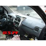 BSM|專用仿麂皮避光墊|Suzuki Solio Nippy Alto Jimny
