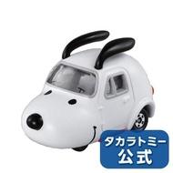 【DREAM TOMICA】SNOOPY 汽車 50週年 No.153 4904810104834 北大