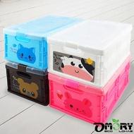 【OMORY】輕巧摺疊收納箱附蓋(4色) 4入