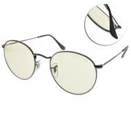 RAY BAN太陽眼鏡 EVOLVE隨光變色 圓框款/槍黑 # RB3447 004T2-53mm