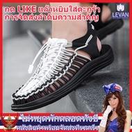 ลดล้างสต๊อก รองเท้าคัชชู ผช LEVAN รองเท้าผ้าใบผญ รองเท้าผ้าใบผช รองเท้าแตะ รองเท้าผู้ชาย รองเท้าผู้ชาย รองเท้าคัชชู รองเท้าคัชชูดำ รองเท้าผู้ชาย รองเท้าแฟชั่น 2021 รองเท้าเปิดส้นชาย ส่งฟรีถึงบ้าน คลังสินค้าพร้อมส่งเร็ว (EU: 34-48)