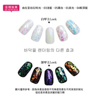 Candy Colored Crystal Nail Stickers Aurora Glass Mirror Top