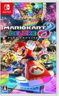 【二手遊戲】任天堂 SWITCH NS 瑪利歐賽車8 MARIO KART 8 DELUXE 豪華版 中文版 瑪莉歐