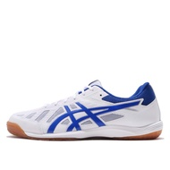 Asics 桌球鞋 Attack Hyperbeat 白 藍 男鞋 1073A004-110 亞瑟士 【ACS】
