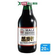 崇德發黑麥汁250mlx20瓶