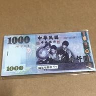 1000元面額假鈔(40張/包)壹仟元