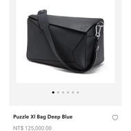 LOEWE PUZZLE XL BAG 藍色羊皮原桃機免稅購買價86030,有喜歡PuzzleXL的帶回家
