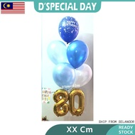 (Klang Valley) Age Is Just A Number | Helium Balloon | Surprise Delivery | Kids Birthday (Delivery in Klang Valley)
