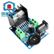 Hsw Electronic Tda7297 Amplifier Module Audio Amplifier Module