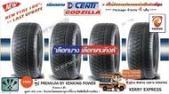 NEW TYRE!! 2020✨✨ ยางรถยนต์ขอบ20 Dcenti  265/50 R20 Godzilla (4 เส้น) FREE!! จุ๊ป PREMIUM เกรด KENKING POWER 650 บาท