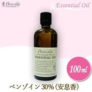 滋味生活Flavor Life精油安息酸30%(安息香)(在supoito)100ml 00144 Sanwa-Shopping
