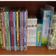 二手書 台灣麥克世界名家音樂繪本 共23本+1手冊+CD20片 點讀筆1隻+點讀卡2張
