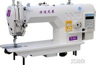 電腦電動縫紉機工業家用平車直驅全自動平縫機吃厚 清涼一夏钜惠