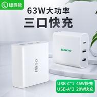 ยักษ์สีเขียว63Wคอมพิวเตอร์ HuaweiMacBookโทรศัพท์มือถือสองในหนึ่งชาร์จหลายพอร์ตสากลแอปเปิ้ล11Pro max 8plus xsPD3.0ชาร์จเร็ว Huawei GloryP30 vivoชาร์จแฟลช