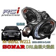 SONAR 台灣秀山 2002-2005 BENZ W211 E200 E280 E320 燻黑 DRL魚眼大燈組