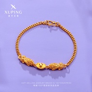 Bracelet 2020 COD Oriental National Rhyme Xuping Jewelry Men and Women General Fashion Trend