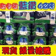 (黑貓宅配)✪四寶的店✪Ever Clean 藍鑽貓砂藍標  無香 低過敏 超凝結 貓砂 42磅(約19公斤)台灣公司代理商非水貨(黑貓宅配一包一件運費)