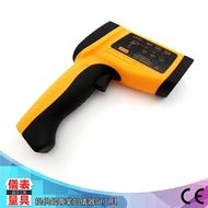 儀表量具 紅外線測溫槍 測溫儀感應式 溫度計非接觸式溫度槍 手持測溫槍電子溫度計油溫水溫 TG1150