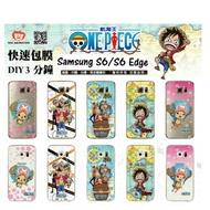 Samsung S6/S6 Edge 海賊王 DIY3分鐘快速包膜  👉正版授權👈