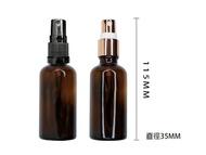 【貝麗瑪丹】BM茶色玻璃噴瓶--50ml