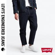 Levis 男款 上寬下窄 541低腰寬鬆牛仔褲 LEJ 3D褲 原色