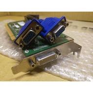 【24小時內寄出】NVIDIA Quadro NvS300 512M DDR3 附長/短檔板/二手獨立顯示卡