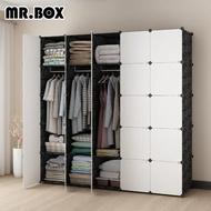 雙12限定【Mr.Box】25格25門5掛 深47cm百變組合衣櫥收納櫃(黑白款)