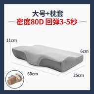 AiSleep Memory Foam Pillow Memory Foam Release Pressure Neck Healthy Pillow Inner Adult Neck Guard Traction Pillow