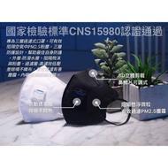 愛惠浦/防PM2.5無透氣閥口罩