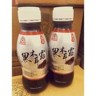 五福生技 生機紅棗黑木耳露(350ml) 24瓶   PQ Shop