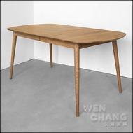 丹麥北歐風 白橡木全實木 托克變形長桌 超長餐桌215CM TB019 *文昌家具*