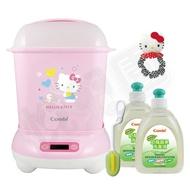 Combi 康貝 Hello Kitty 限量版高效消毒烘乾鍋【送好禮】【悅兒園婦幼生活館】