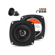 """Car horn sound JBL speaker adapted the on-board coaxial 4 """"5"""" 6 5 inch 6 x9 inch high subwoofer"""