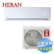 禾聯 HERAN R32白金旗艦型冷暖變頻一對一分離式冷氣 HI-GA91H / HO-GA91H 【送標準安裝】