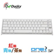 紐頓電子★ Ducky One2 SF 白色 Cherry MX RGB 機械軸 67鍵 機械式鍵盤 紅軸 青軸 茶軸