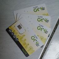 亞太電信預付卡。有保固