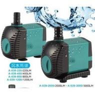UP雅柏 沉水馬達 溫度保護裝置(高溫斷電) 靜音無聲 省電耐用 可調節水量  6款可挑選