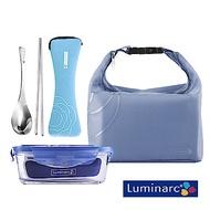 法國 樂美雅 Luminarc 強化玻璃密封保鮮盒餐具提袋組(820ML)