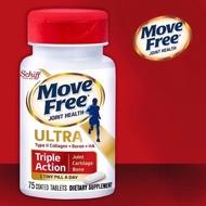 美國❤️代購75顆非變性二型膠原蛋白schiff move free ultra 益節加強型迷你錠