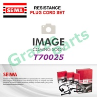 Seiwa (Made in Japan) Spark Plug Cable Wire for Toyota Corolla AE92 4AGE 1989-