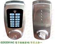 KD502PC 加安按鍵密碼鎖 G2X2D01ACE 門厚30-45mm 卡片感應鎖電子鎖 數位鎖三合一輔助鎖可用悠遊卡