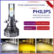 LED car headlights™Philips tri-color car LED headlights super bright H1H7H4h119005 high beam and low 9012