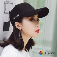 Oriental Beads Hat Women Korean Ins Baseball Cap Male Wild Peaked Cap